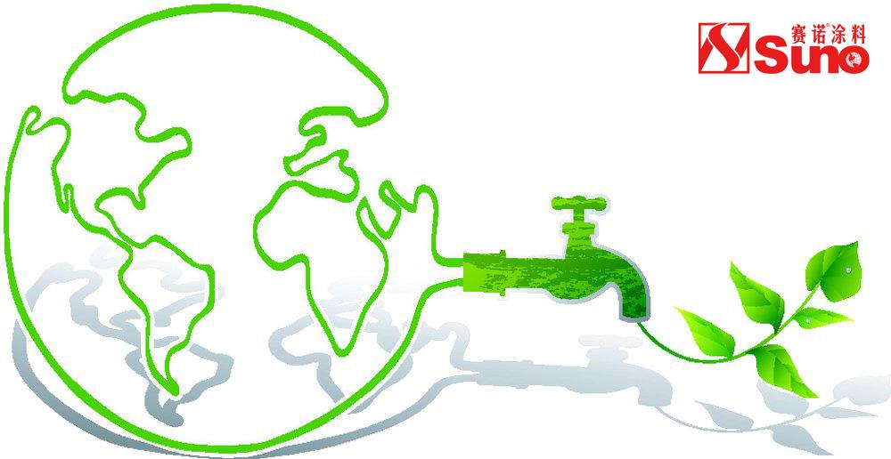 """""""节能""""+""""减排""""推动环保水性外墙涂料市场-赛诺化工()"""